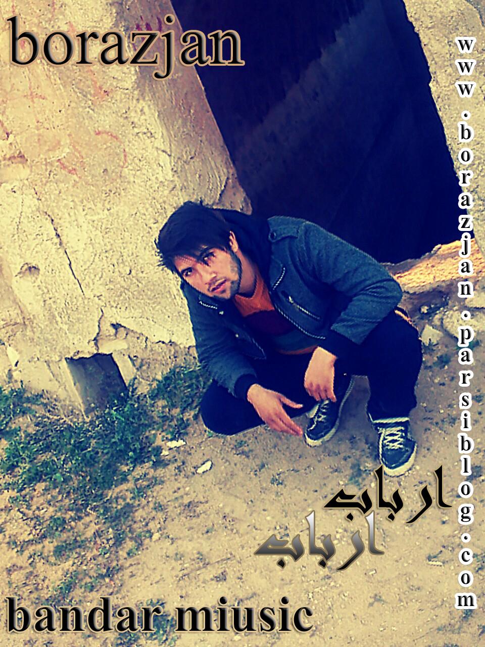 http://mohammad1368shah.persiangig.com/arbab/IMG______________________________%20copy.jpg